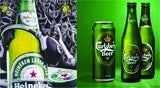 Heineken and Carlsberg