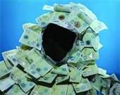 Barclays Cash ISA Advert