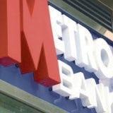 /i/j/o/metrobank160.jpg