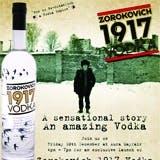 /g/p/m/Zorokovich.jpg