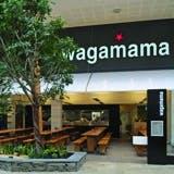 /f/k/x/Wagamama.jpg