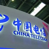 /r/i/y/chinatelecom160.jpg