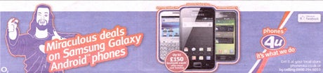 Phones 4 U Jesus ad