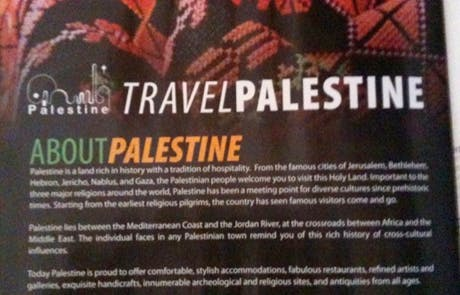 Travel Palestine