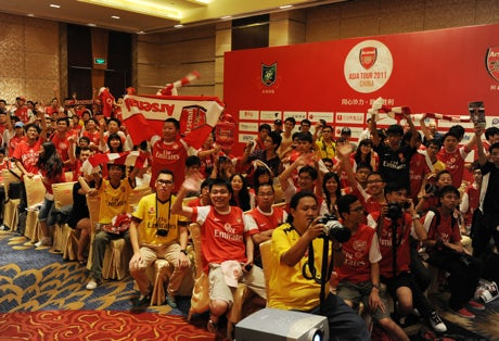 Arsenal China Supporters Club