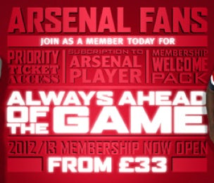 Arsenal Members Scheme