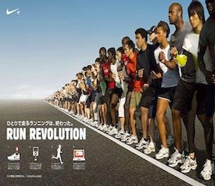 NikeRunPic304