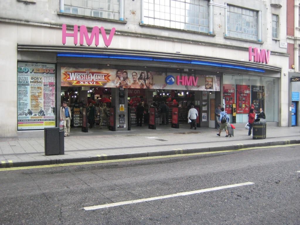 HMVStore