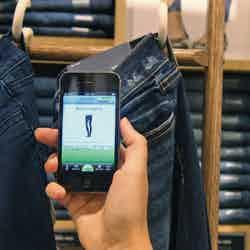 shopkick-jeans-2013-250