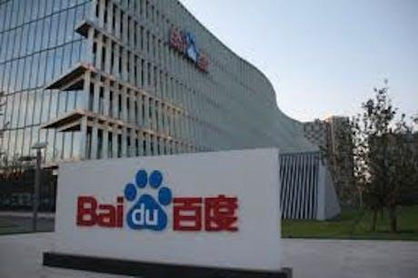 Baidu office