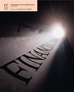 ft-tunnel-ad-2012-250