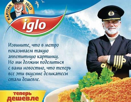 iglo-russia-2013-460