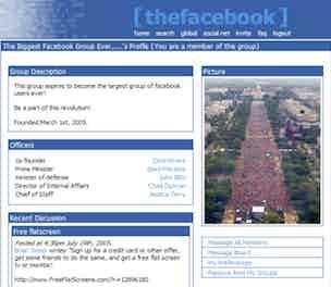Facebook original profile