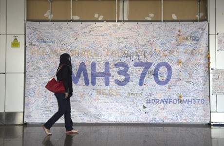 MH3760 disaster