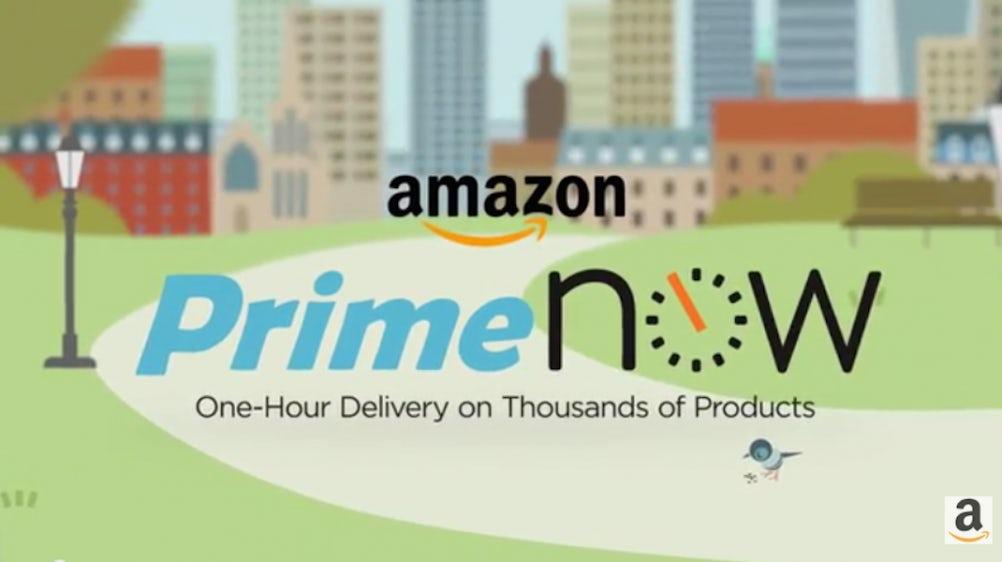 amazon-prime-now-1002x562