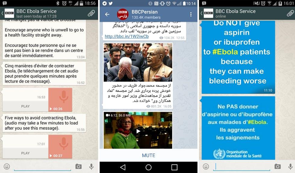 BBC ebola app