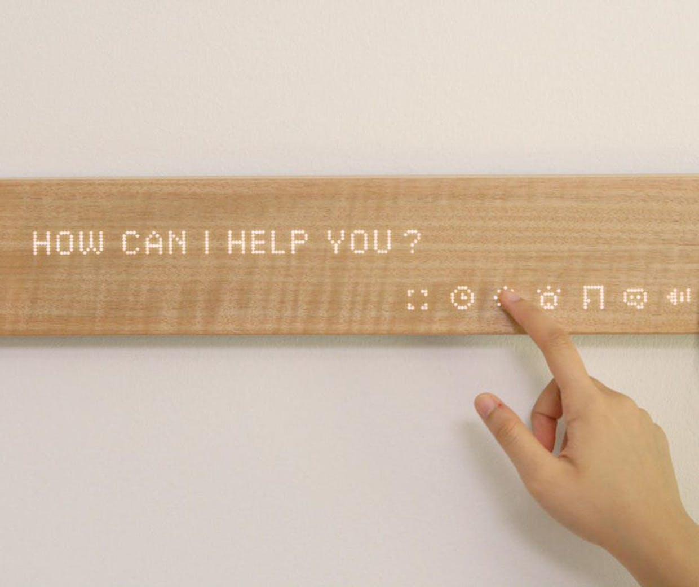 Mui smart plank