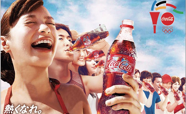 Coke Japan