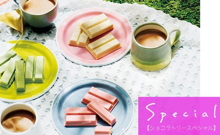 KitKat Japan