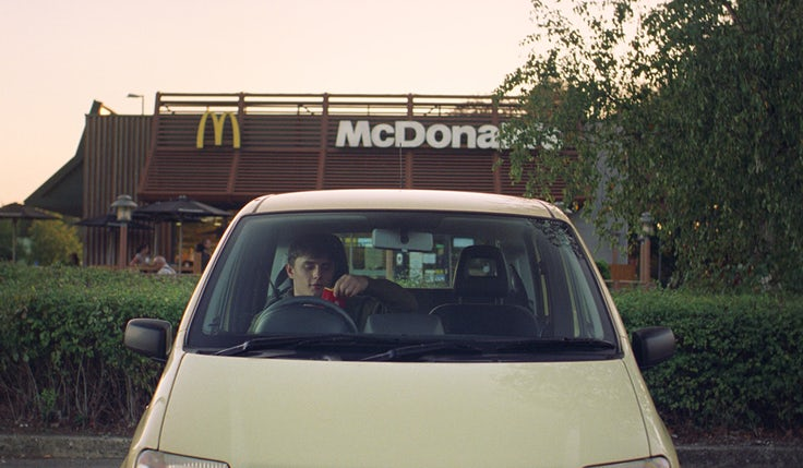 McDonalds The Gift